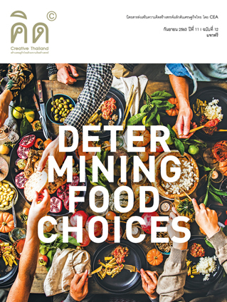 DETERMINING FOOD CHOICES