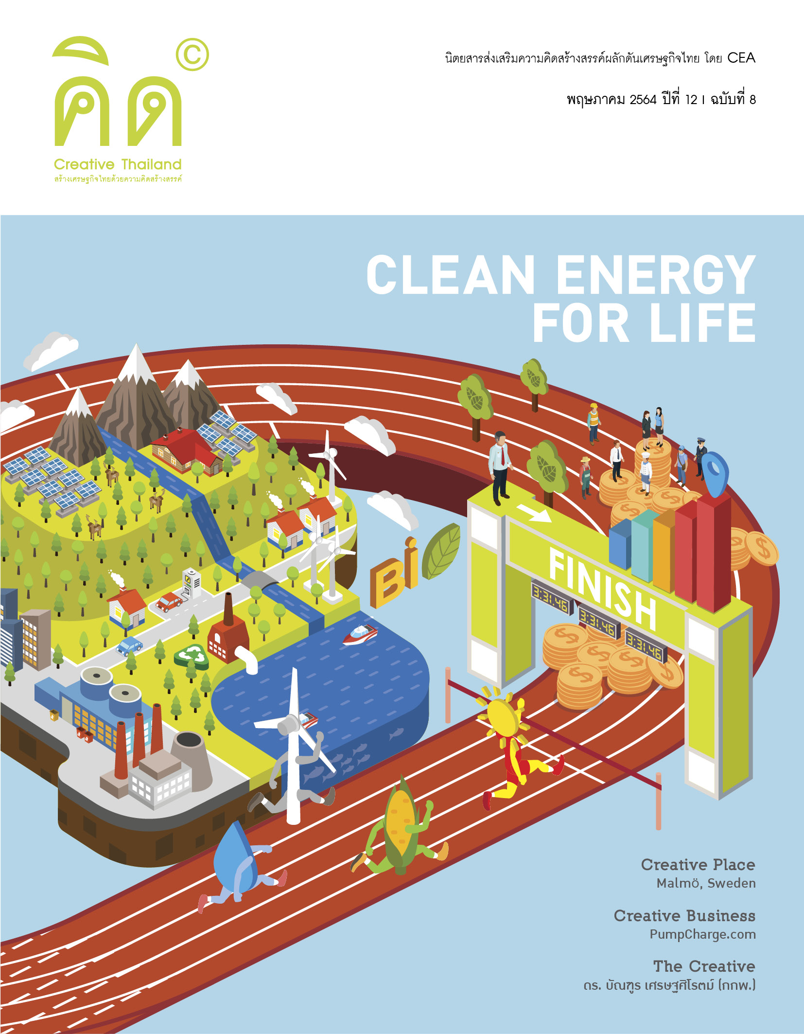 Clean Energy for Life